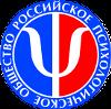 Российское психологическое общество
